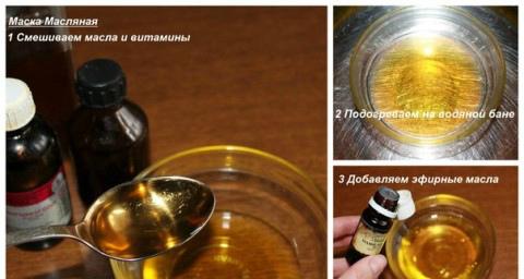 Рецепт домашней маски для рук с маслами